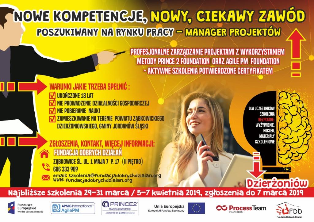 Dzierżoniów - I edycja (004)